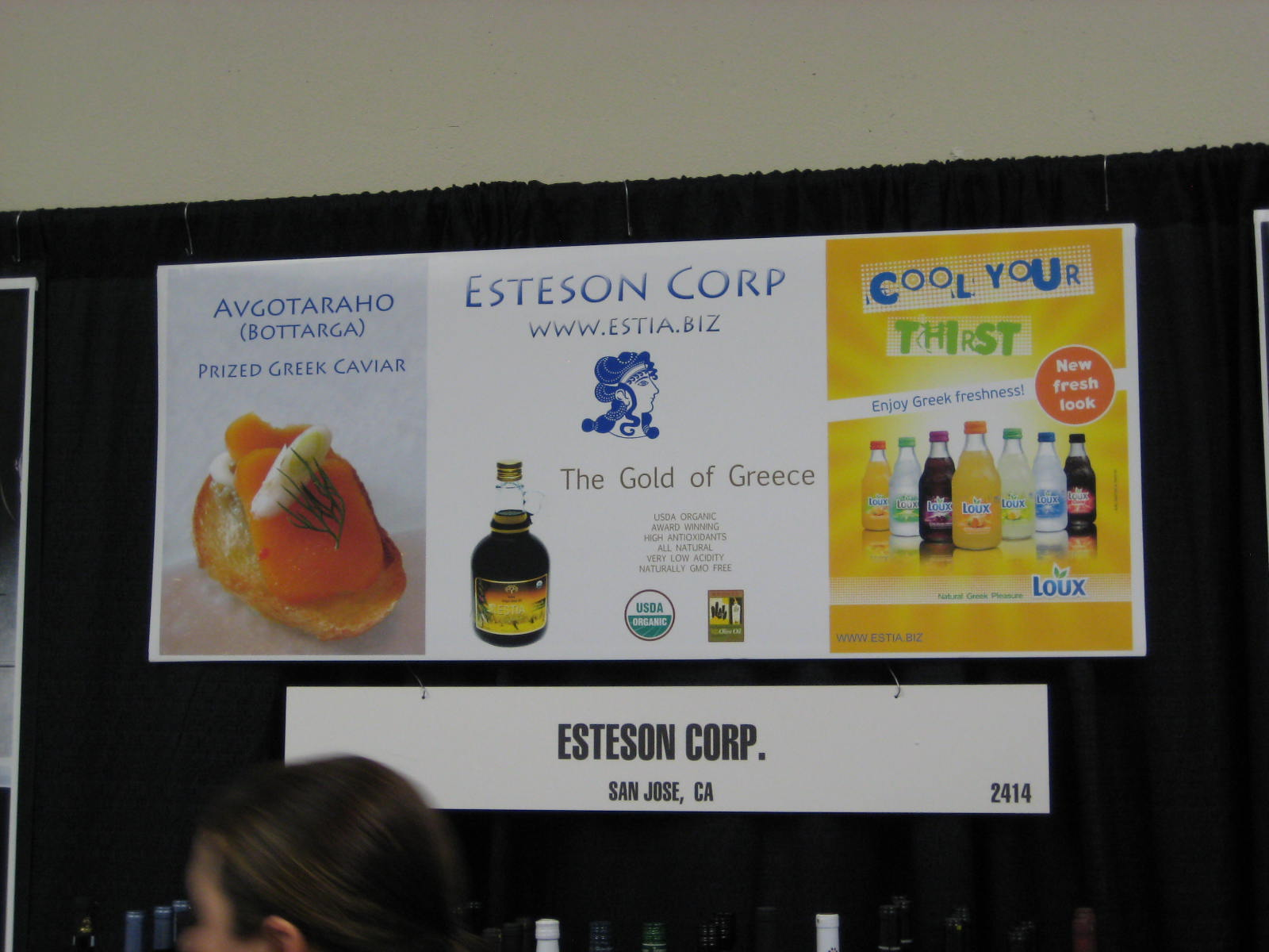 Fancy Food Show 2013 Esteson Booth Sign