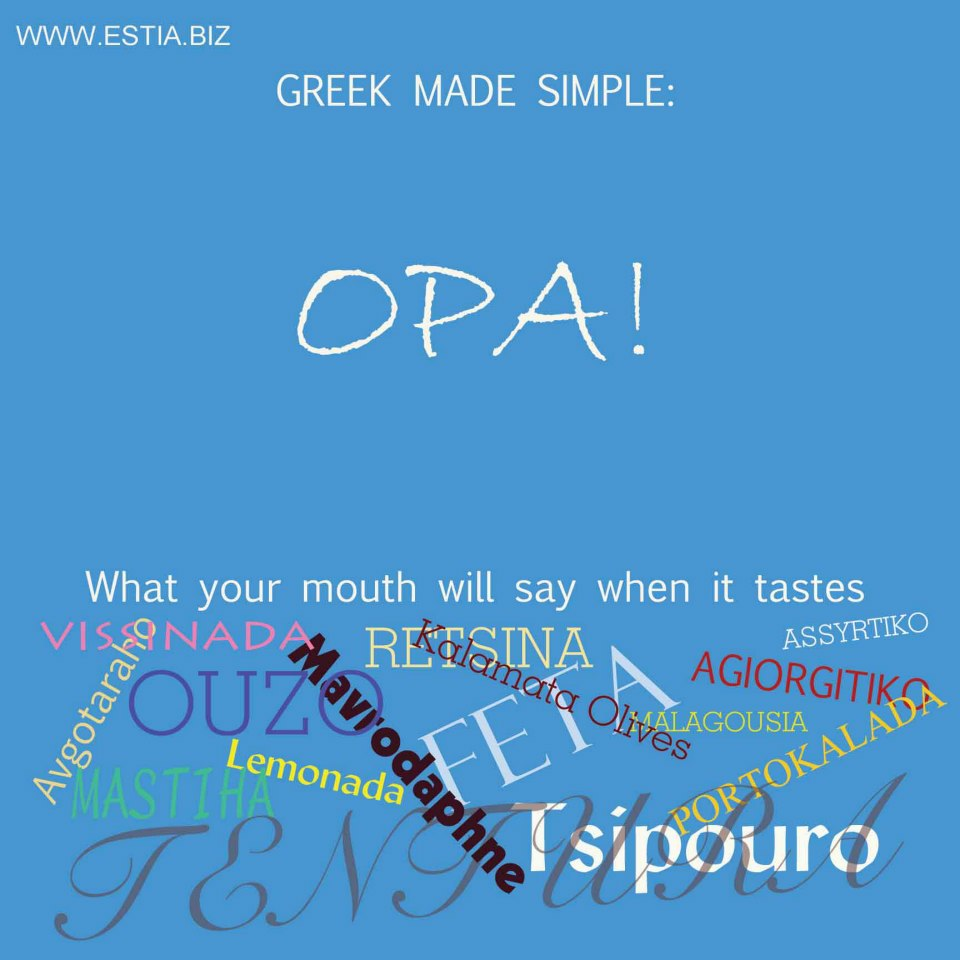 estia - greek made simple