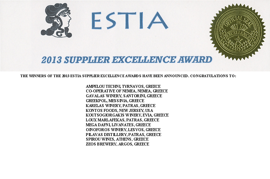 ESTIA-AWARD-WINNERS-2013